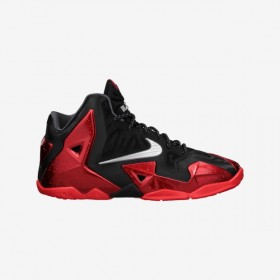 Lebron XI GS Away