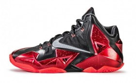 Lebron XI Away
